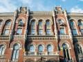 В НБУ не подтвердили отставку Гонтаревой