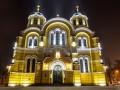 В Киеве ночью ограбили Владимирский собор
