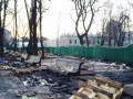Ущерб от митингов в Мариинском парке оценили в 6 млн грн
