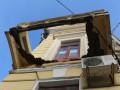 В центре Харькова на тротуар рухнул балкон с людьми