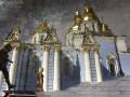 Украину накроют дожди с грозами