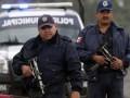 В Мексике нашли тела девяти пропавших без вести мужчин