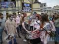 Зомби с георгиевскими ленточками и в кокошниках пикетировали здание СБУ