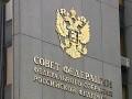 В Совфеде РФ заявили о нелегитимности нового президента Украины