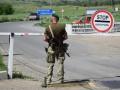 На Луганщине ввели режимные ограничения