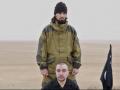 Исламское государство показало казнь