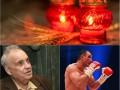Итоги выходных: День памяти жертв голодоморов, проигрыш Кличко и смерть Рязанова