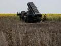 Партия развития Украины призывает запретить тяжелые орудия в зоне АТО