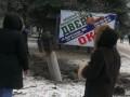 Кабмин выделил 5 млн гривен пострадавшим и семьям погибших в Краматорске