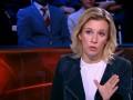 Захарова: Не все президенты США доходили до конца срока
