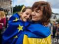 Евросоюз выдвинул Украине новые требования по безвизу