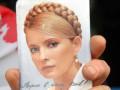 Ъ: Европейские президенты рассматривали три версии будущего Тимошенко
