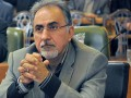 Экс-мэра Тегерана приговорили к смертной казни