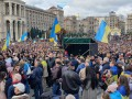Протестующие с Майдана пришли на Банковую