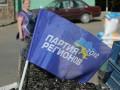Регионалы во Франковске голосовали против языкового закона