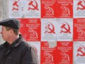 Комиссия СЕ: запрет коммунистической символики в Молдове противоречит Европейской конвенции
