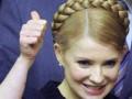 Тимошенко отказалась ехать в суд, заседание перенесли на 27 декабря