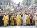 В Киеве прошел крестный ход УПЦ КП