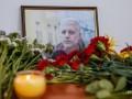 КГБ Беларуси готовил убийство Шеремета - СМИ