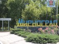 В Мирнограде взорвался неизвестный предмет: погибла женщина