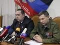 Из РФ ввезли 1,2 миллиарда рублей и $382 тыс. для главарей ДНР - ГУР