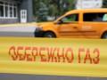 В пригороде Киева прогремел мощный взрыв