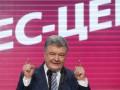 САП открыла дело на Порошенко