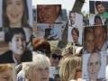 Нидерланды могут подать на РФ в суд из-за боинга МН17: