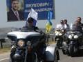 Перед визитом к Януковичу Путин встретился с байкерами