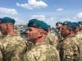 Морпехи в Украине получили новые береты и новый праздник