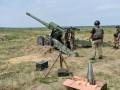 В Украине прошел очередной этап испытаний снарядов для артсистемы Гиацинт
