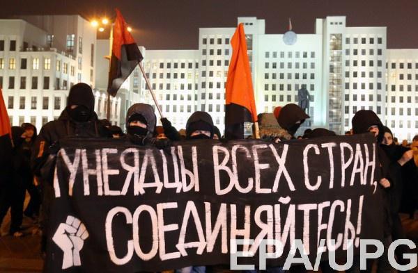 """19 тысячам белорусов выплатили обратно """"налог на тунеядство"""""""