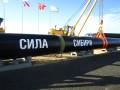 В Газпроме говорят, что начали строить газопровод Сила Сибири