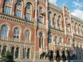 Украина утвердила Стратегию развития финансового сектора до 2025