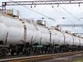 Поставки российского сжиженного газа в Украину приостановлены