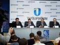 Укроборонпром прокомментировал дело о