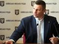Итоги 4 сентября: Увольнение Кличко, работа Минздрава