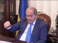 Могилев дал показания в суде по делу Януковича