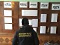 Во Львовской области задержали учителей-наркодилеров
