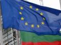 Болгарии подтвердили членство в еврозоне, но предложили подождать
