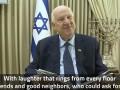 Президент Израиля на карантине читал сказки онлайн