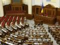 Правозащитники просят не принимать законопроекты о