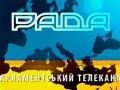 Тендер канала Рада заблокировали из-за подозрения в коррупции - СМИ