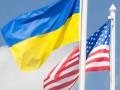 ЕС и США отреагировали на скандальное голосование в Раде