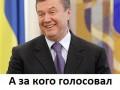 Ярош - Президент. Приколы из соцсетей про результаты выборов президента Украины 2014