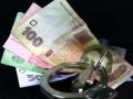 В Киеве стартовали финальные тренинги для 70 детективов НАБ