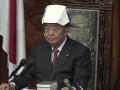 Японские депутаты провели заседание в шапочках из фольги
