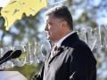 Порошенко назвал условие реализации политического блока Минска