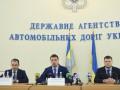 Гончарук представил нового главу Укравтодора
