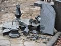 В Сартане в результате обстрела разрушено кладбище